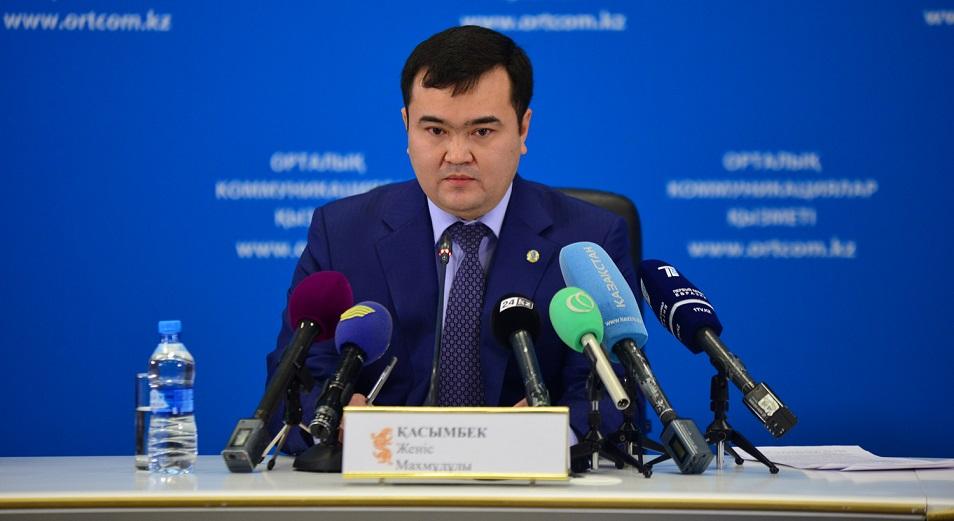 «Индустрию 4.0» в Казахстане спланируют до конца года