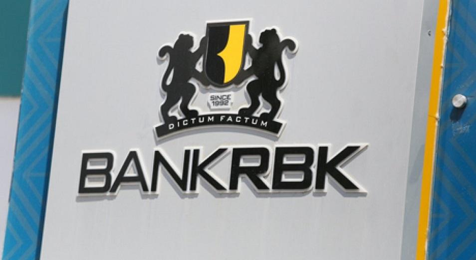 s-p-ponizilo-rejtingi-bank-rbk-c-negativnym-prognozom