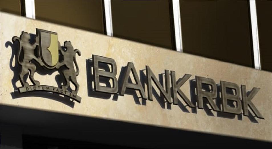 Bank RBK проходит через «медные трубы»