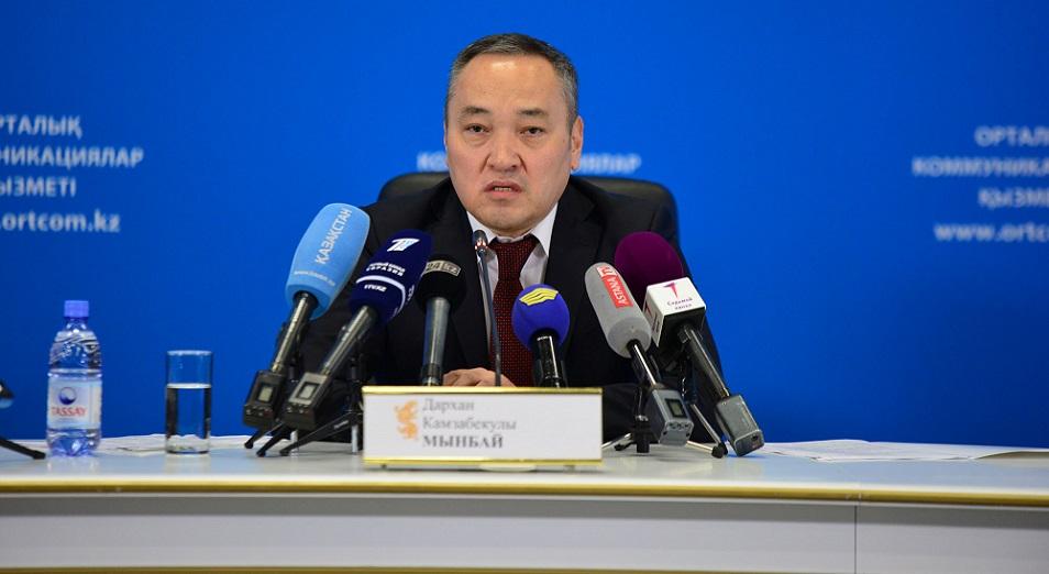 Экс-директор Национального музея назначен заместителем председателя Ассамблеи народа РК