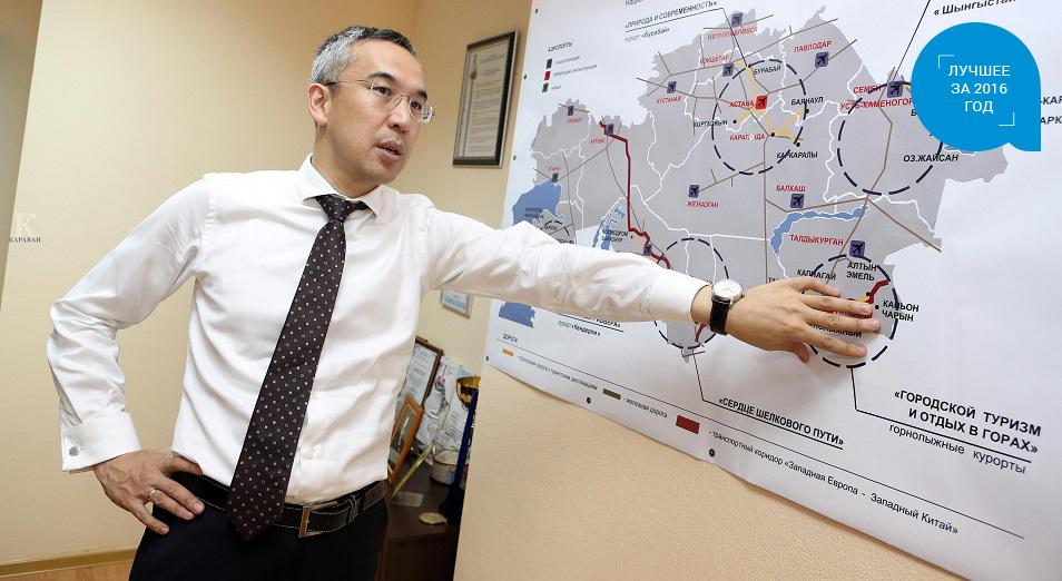 Марат Игалиев: «Я предпочитаю отдыхать в Казахстане»