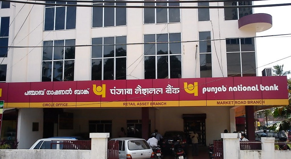 Punjab National Bank уходит из Казахстана?