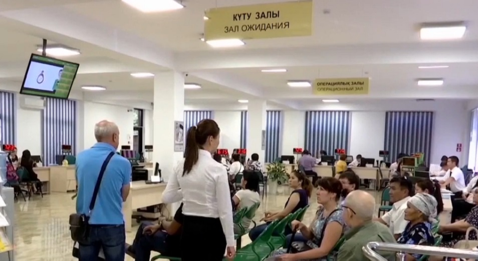Чем министерства и акиматы не услужили казахстанцам