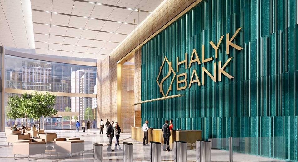 investidei-s-abctv-kz-halyk-bank-orientir-na-masshtabirovan