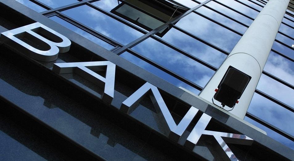 Ариф Бабаев купил украинский Sky Bank