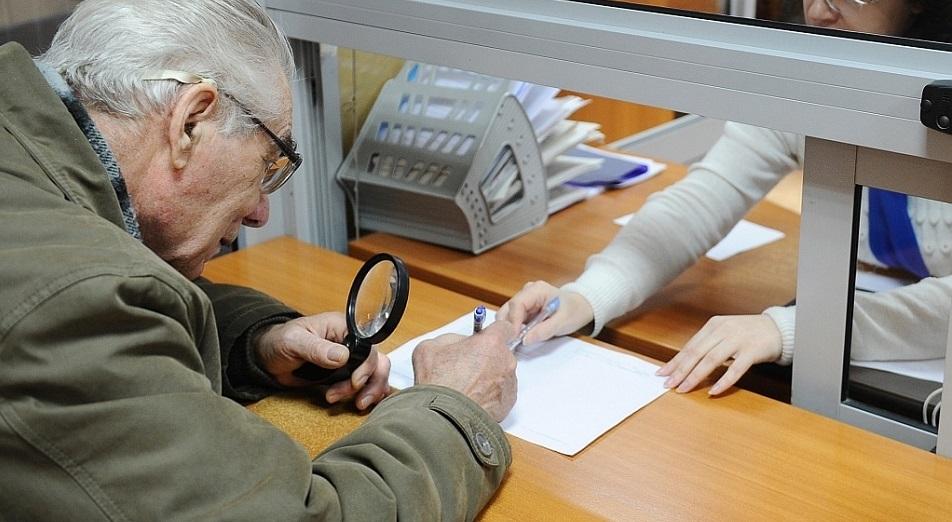Начислять пенсию будут по-новому