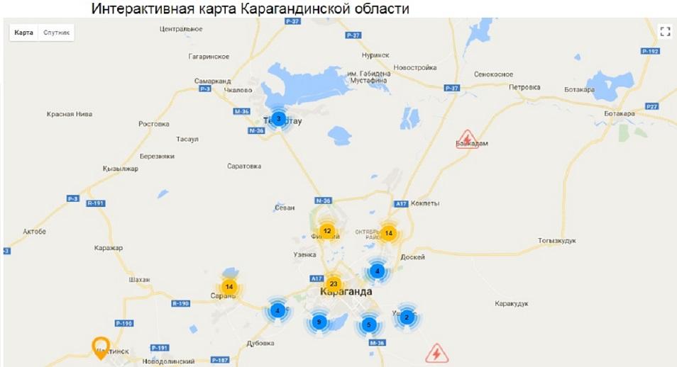 В Карагандинской области свободные земли показали онлайн