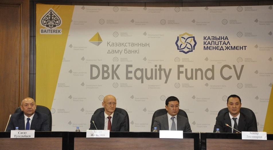 Казына Капитал Менеджимент и Банк Развития Казахстана  создали совместный фонд прямых инвестиций