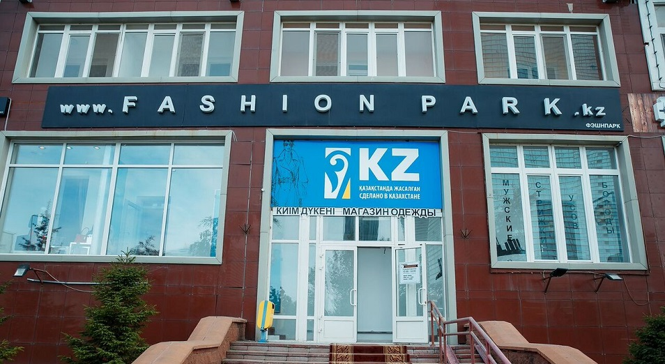 fashion-park-«my-dostupny-absolyutno-dlya-lyubogo-karmana