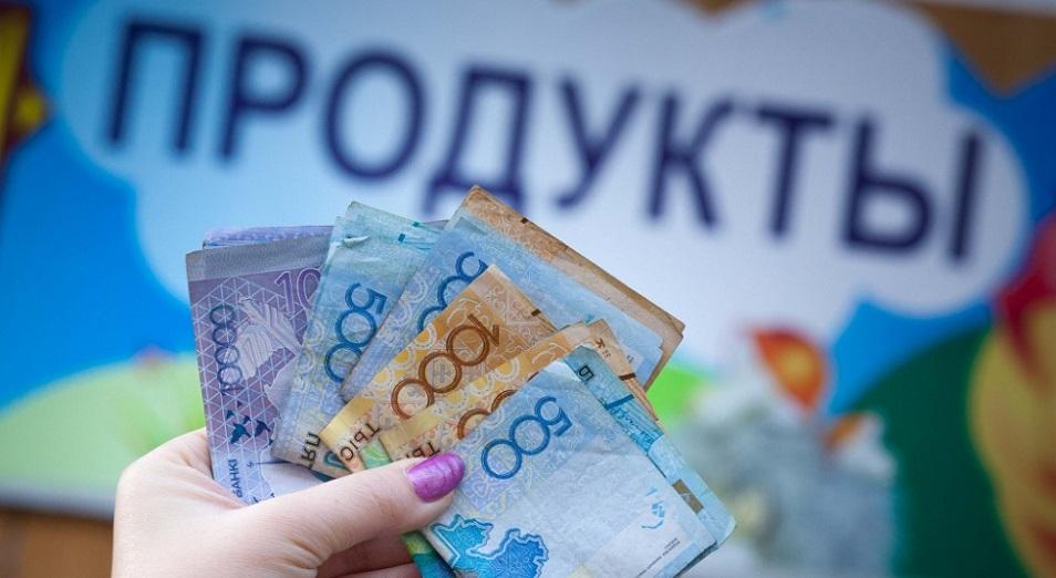 ceny-na-produkty-prodolzhayut-rasti
