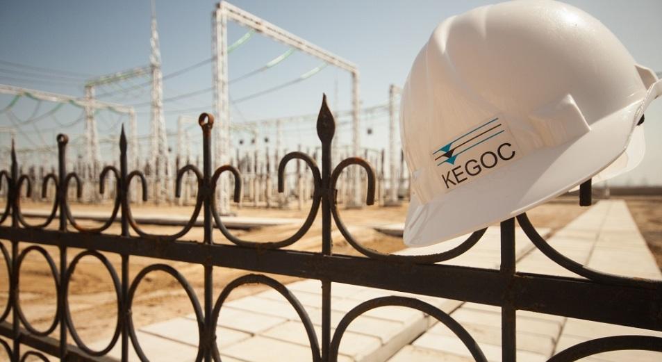 Инвестидеи с abctv.kz. Заработать на KEGOC  за три дня