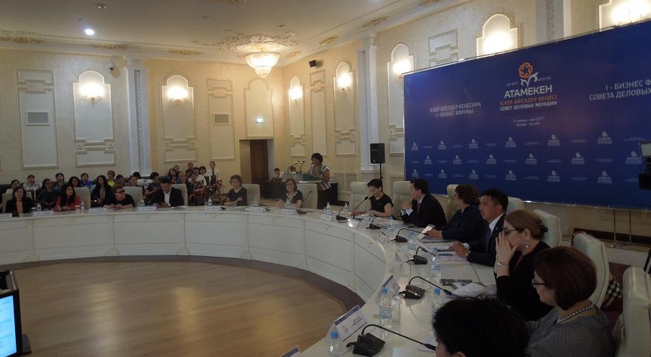 pervyj-forum-biznesvumen-proshel-v-aktobe