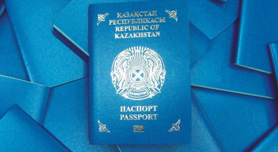 Гражданство Казахстана обретут еще 640 человек