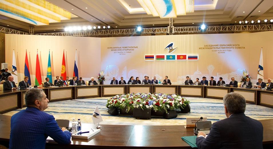 Торговлю внутри ЕАЭС хотят активизировать