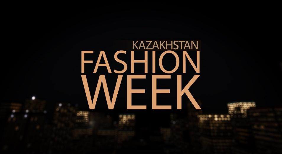 15 имен Казахстанской моды