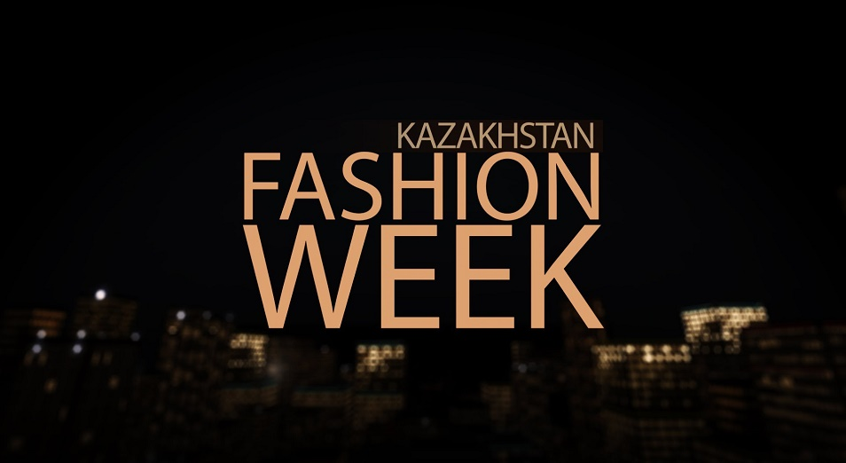 15-imen-kazahstanskoj-mody