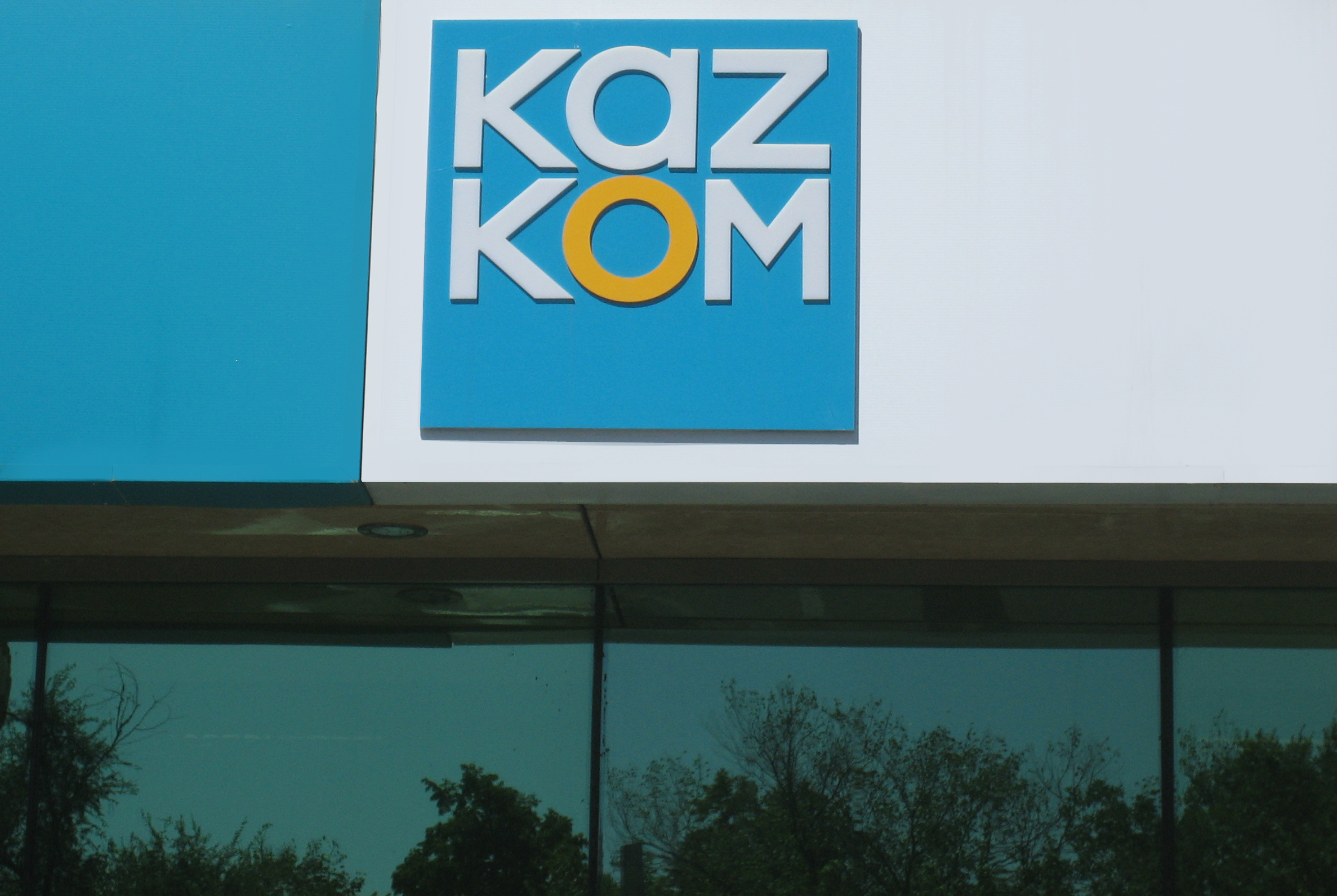 Депозиты покидают Казкоммерцбанк