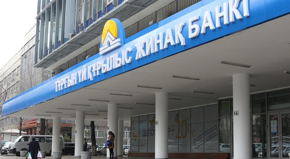 «zhilstrojsberbank»-odolzhit-yuzhanam-bolshe