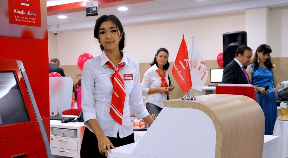 «Альфа-банк» забирает оставшийся бизнес «Казинвестбанка»