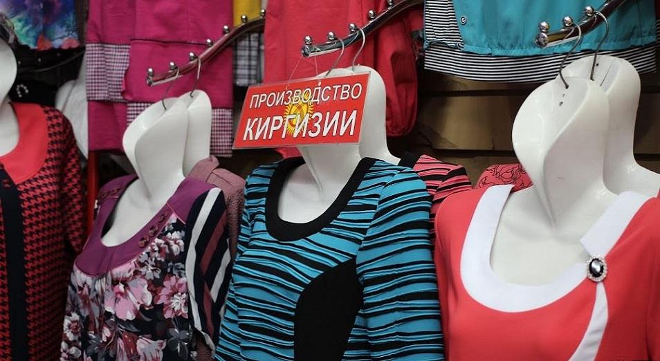 «Made in Kazakhstan» өтпей ме әлде тұтынушыға жетпей ме?