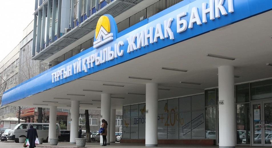 turgyn-uj-kurylys-zhinak-banki-satylady
