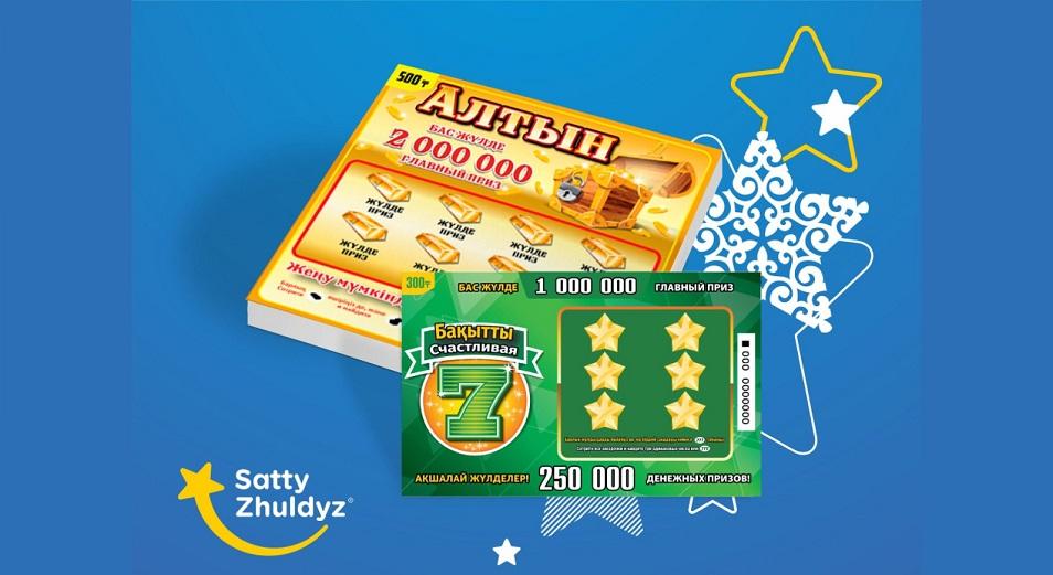 Казахстанцев «подсадят» на лотерею