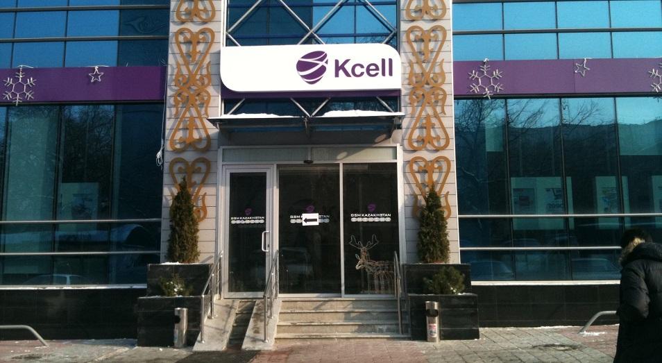 ksell-privlechet-50-mlrd-tenge-cherez-obligacii