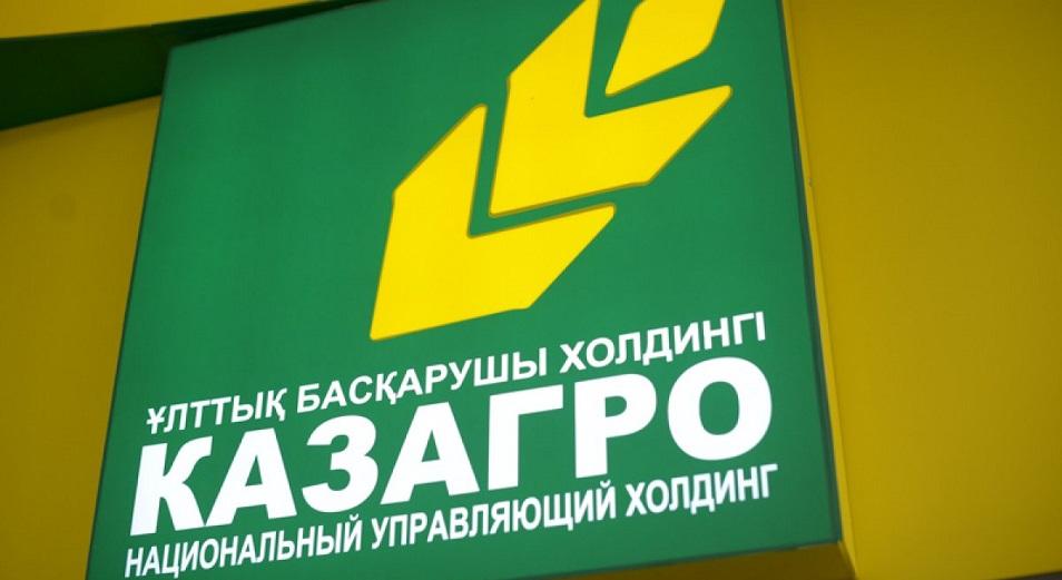 «КазАгро» уверяет общество в своей стабильности