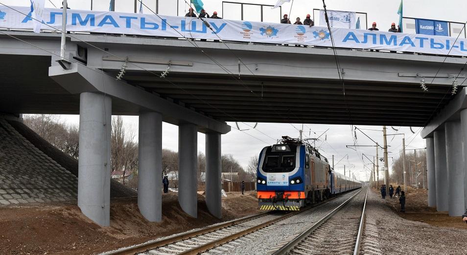 Алматы-Шу екінші жол учаскесі ашылды