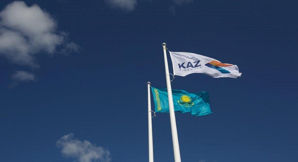 KAZ Minerals увеличила производство меди в 2017 году