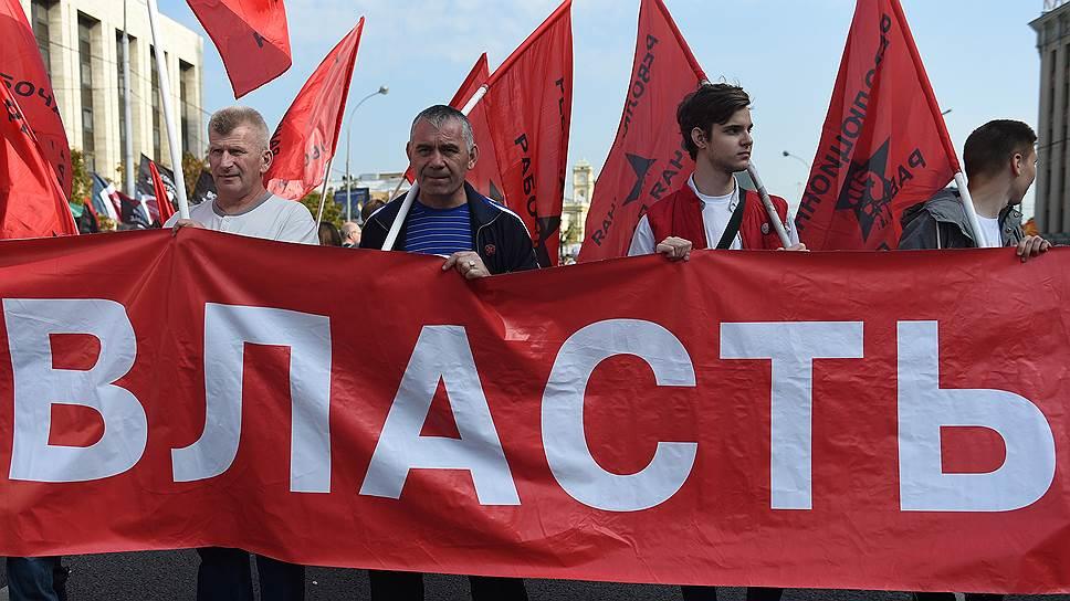 В Москве проходит акция против пенсионной реформы