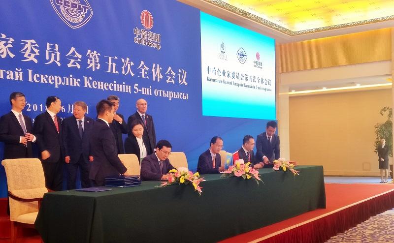 Казахстан и Китай создали инвестфонд с капитализацией $500 млн