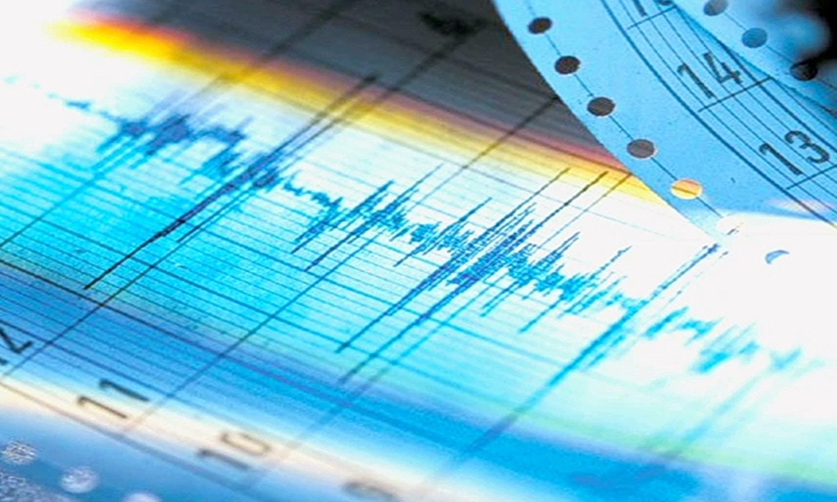 В 600 км от Алматы зафиксировано землетрясение