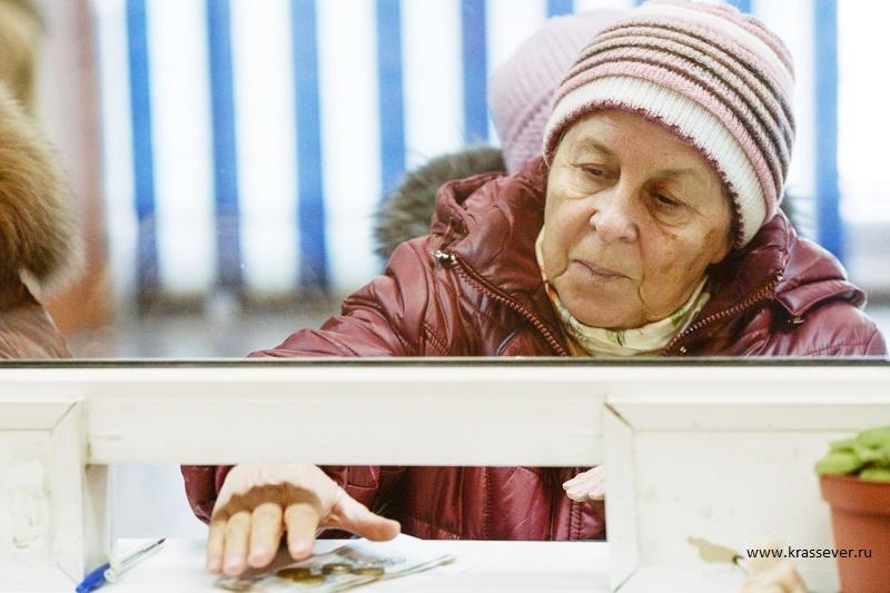 В Минтруда разъяснили новый механизм начисления пенсии