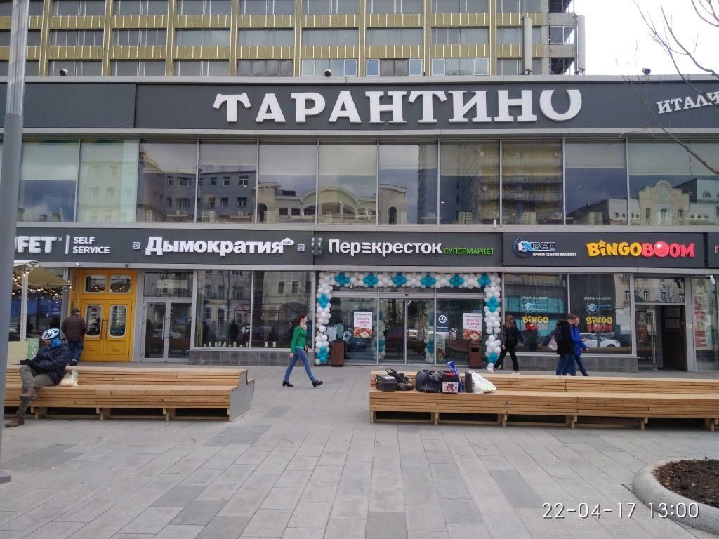 Магазины Москвы вошли в пилотный проект tax free