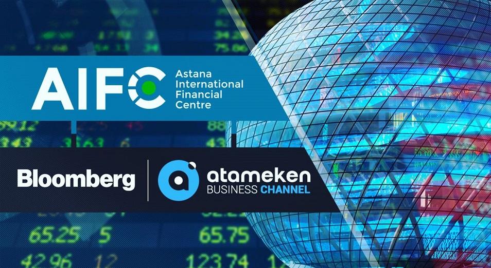 АХҚО, Atameken Business Channel және Bloomberg серіктес атанды
