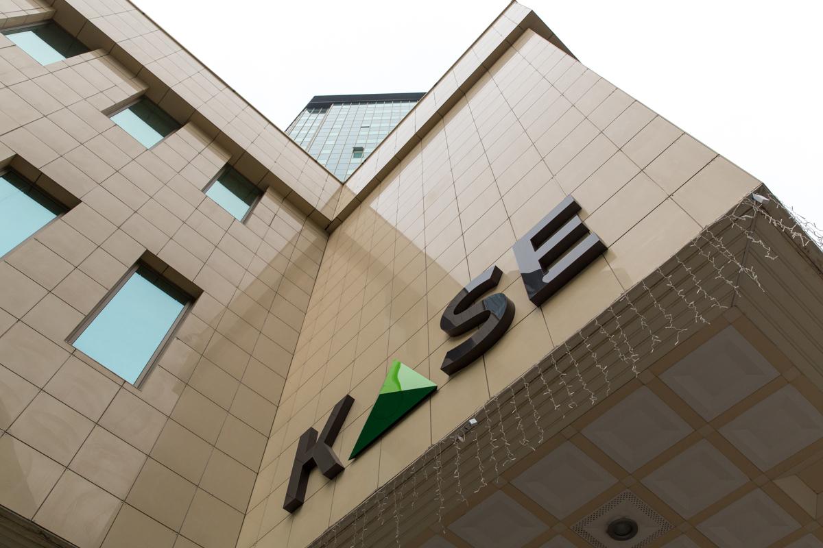 """АО """"Фонд проблемных кредитов"""" привлекло на KASE 450 млрд тенге"""