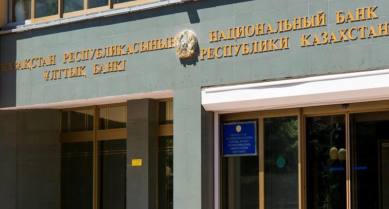 Казахстанцы в июле ежедневно проводили сделки по нотам Нацбанка