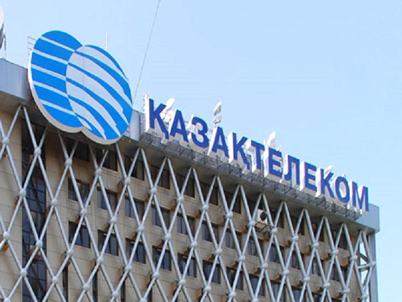 JP Morgan и VTB Capital выступят организаторами международного листинга «Казахтелекома» – источники Reuters