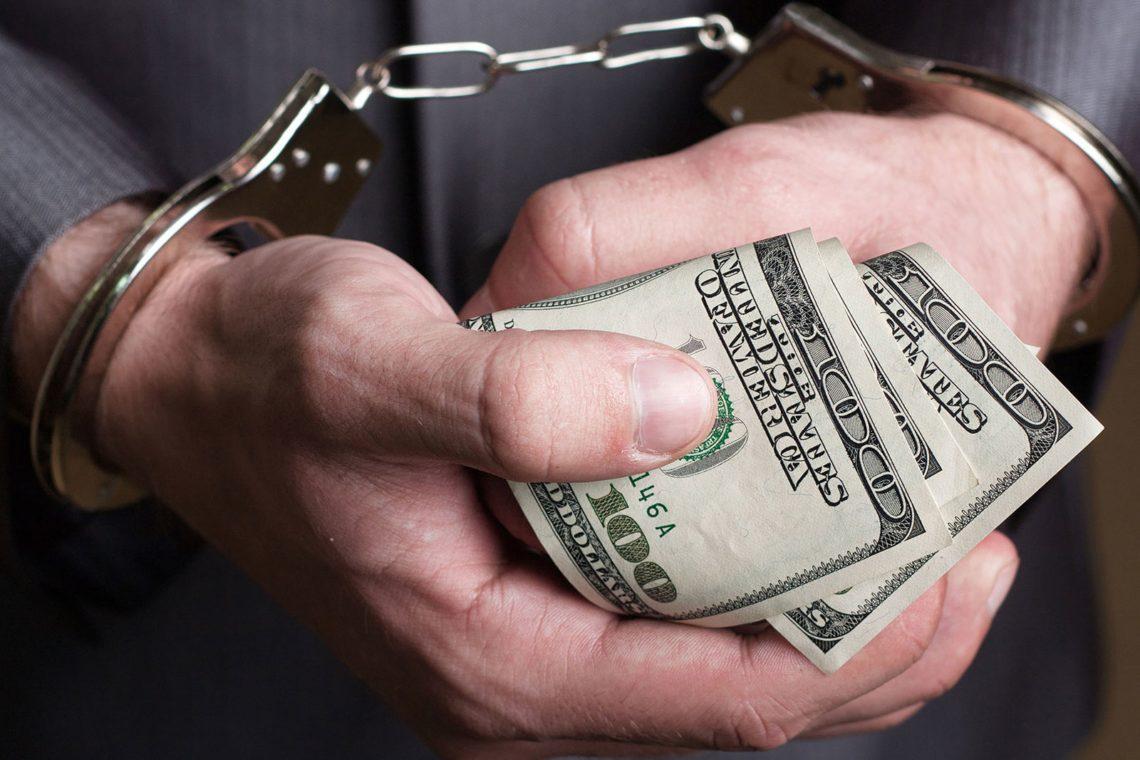 АДГСПК признало, что Минфин входит в число наиболее коррумпированных госорганов