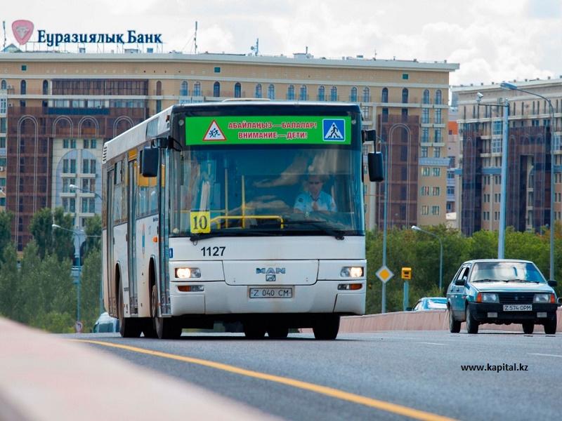 Новое повышение тарифов на проезд в Астане рассмотрят в декабре