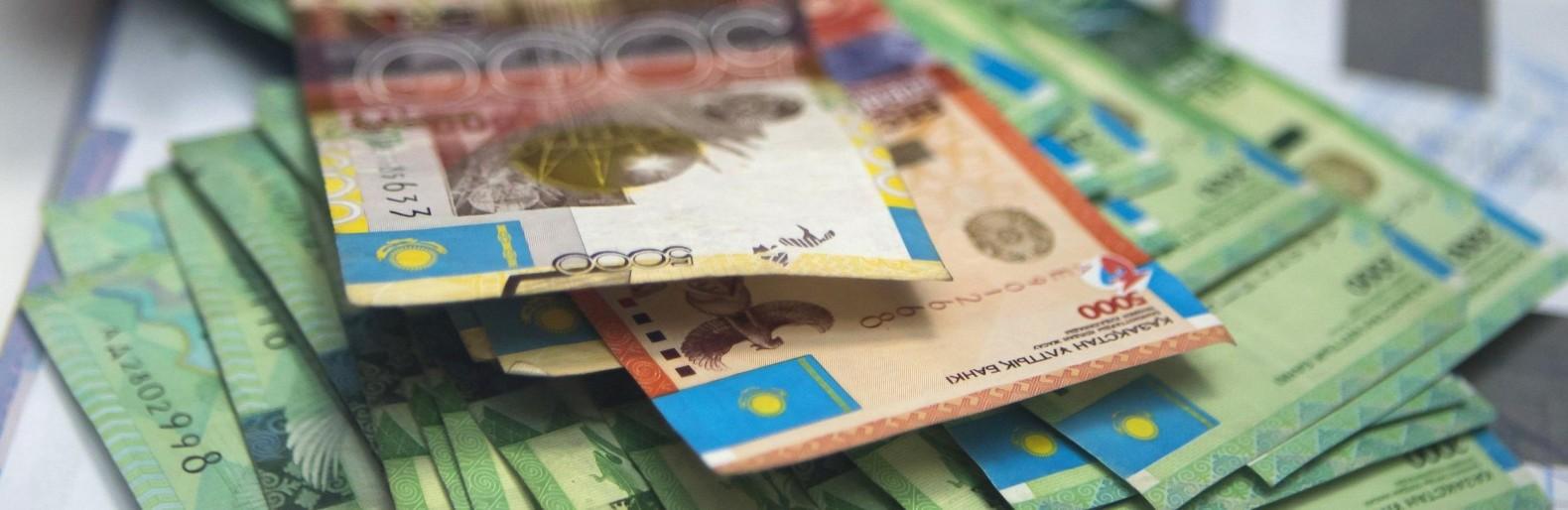 Нацбанк запретил Банку Астаны до 28 сентября заключать новые договоры банковского счета с физлицами