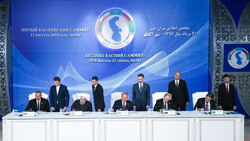 Итоги Пятого каспийского саммита: о чем договорились президенты