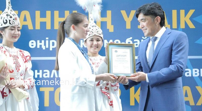 Конкурс-выставка «Лучший товар Казахстана» набирает обороты