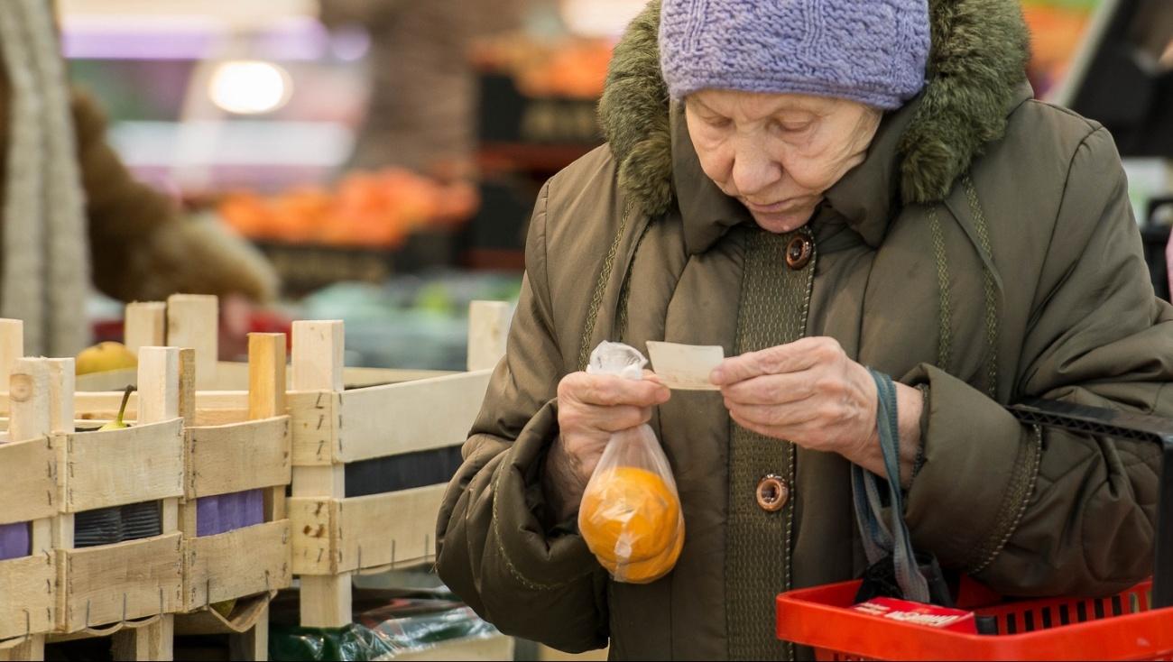 Прожиточный минимум в Казахстане вырос на 16%