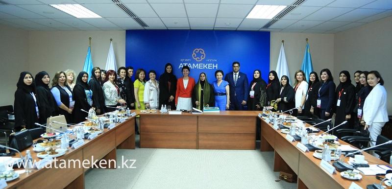 Деловые женщины РК, ОАЭ, Египта и Грузии обсудили вопросы развития сотрудничества
