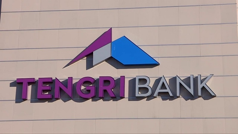 """S&P понизило рейтинги Tengri Bank до """"B"""", поместило в список CreditWatch Negative"""