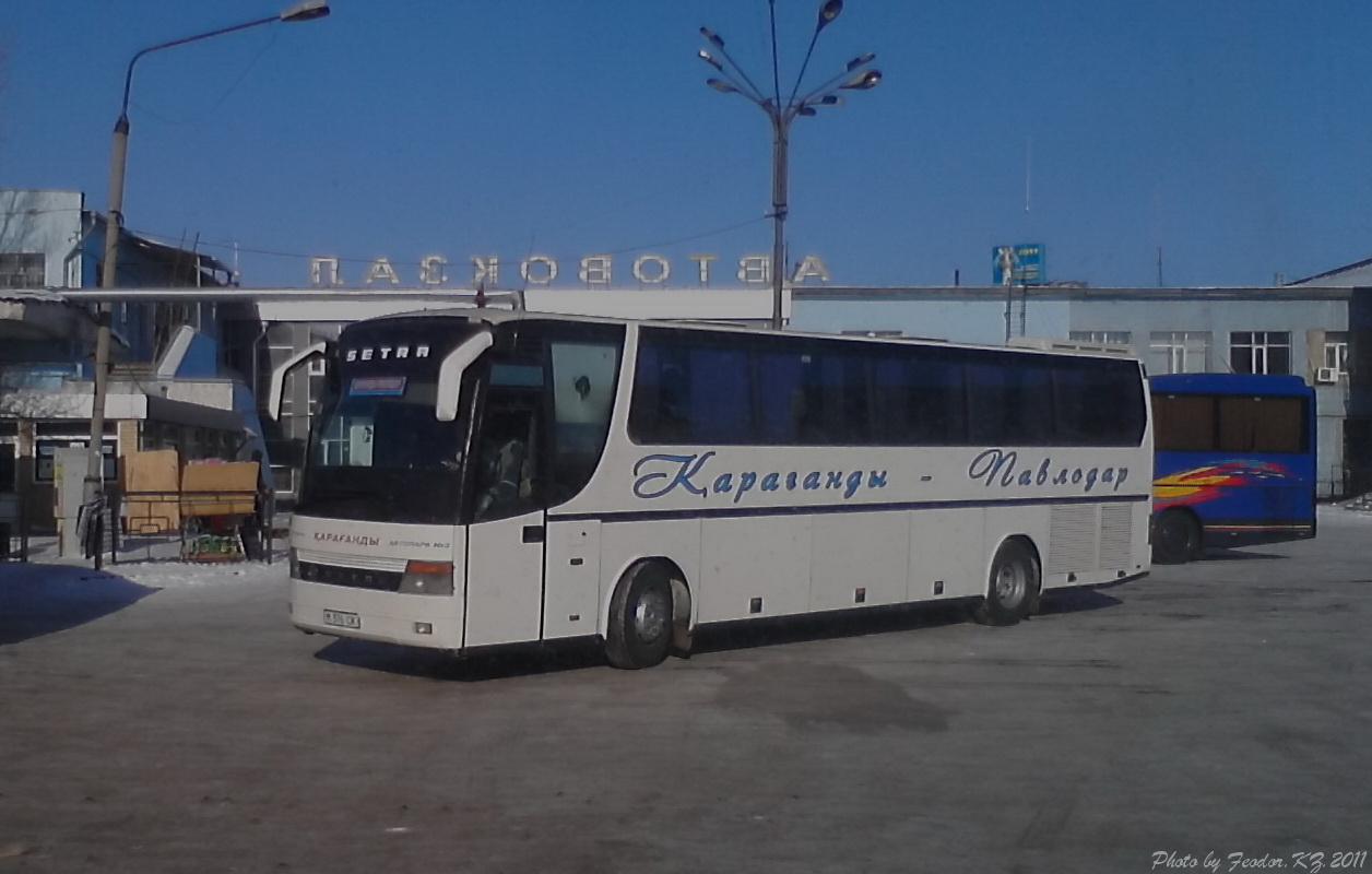 Из Караганды запустили новые автобусные маршруты в Томск и Новокузнецк