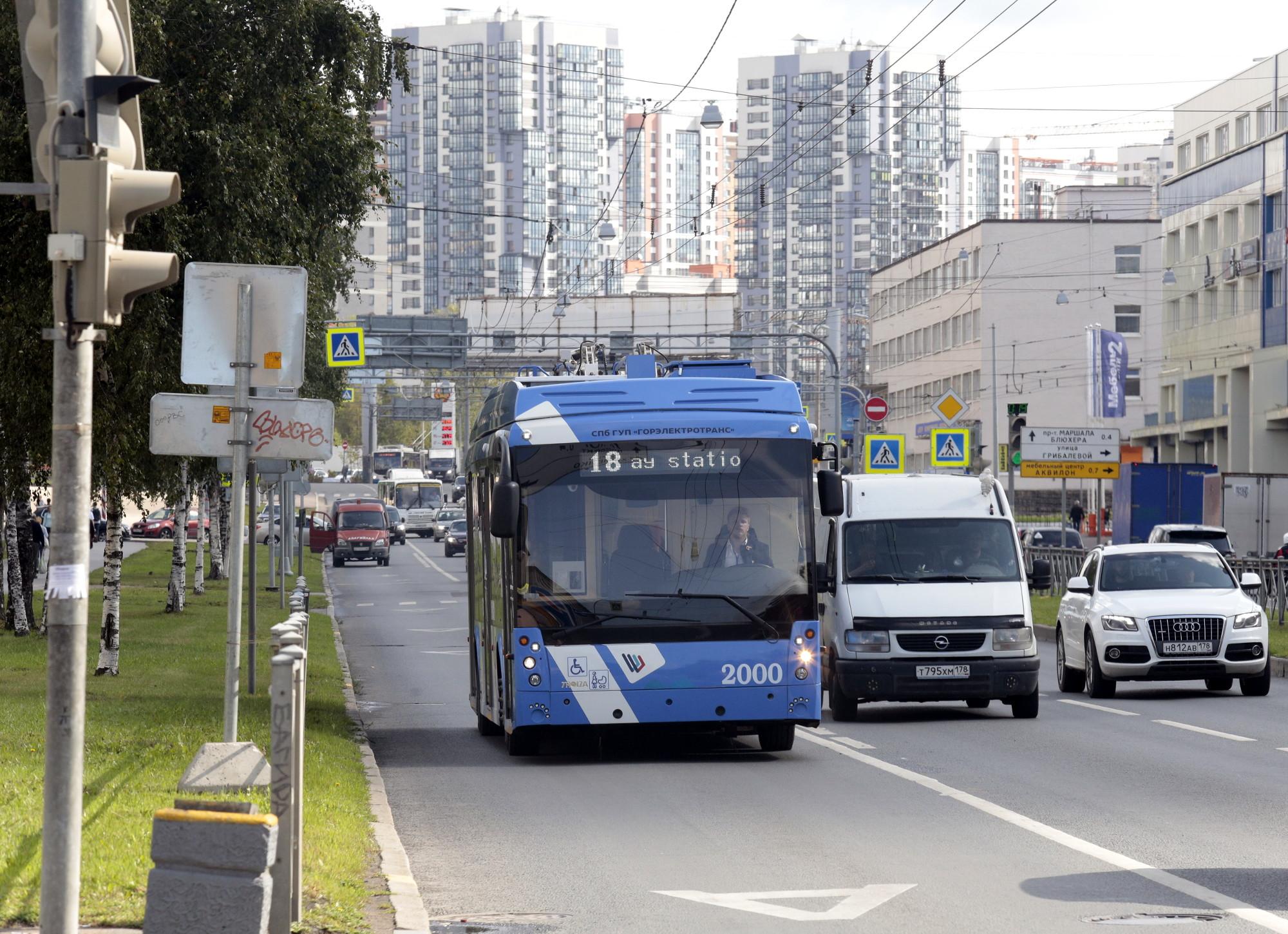 В Москве запущены первые электробусы