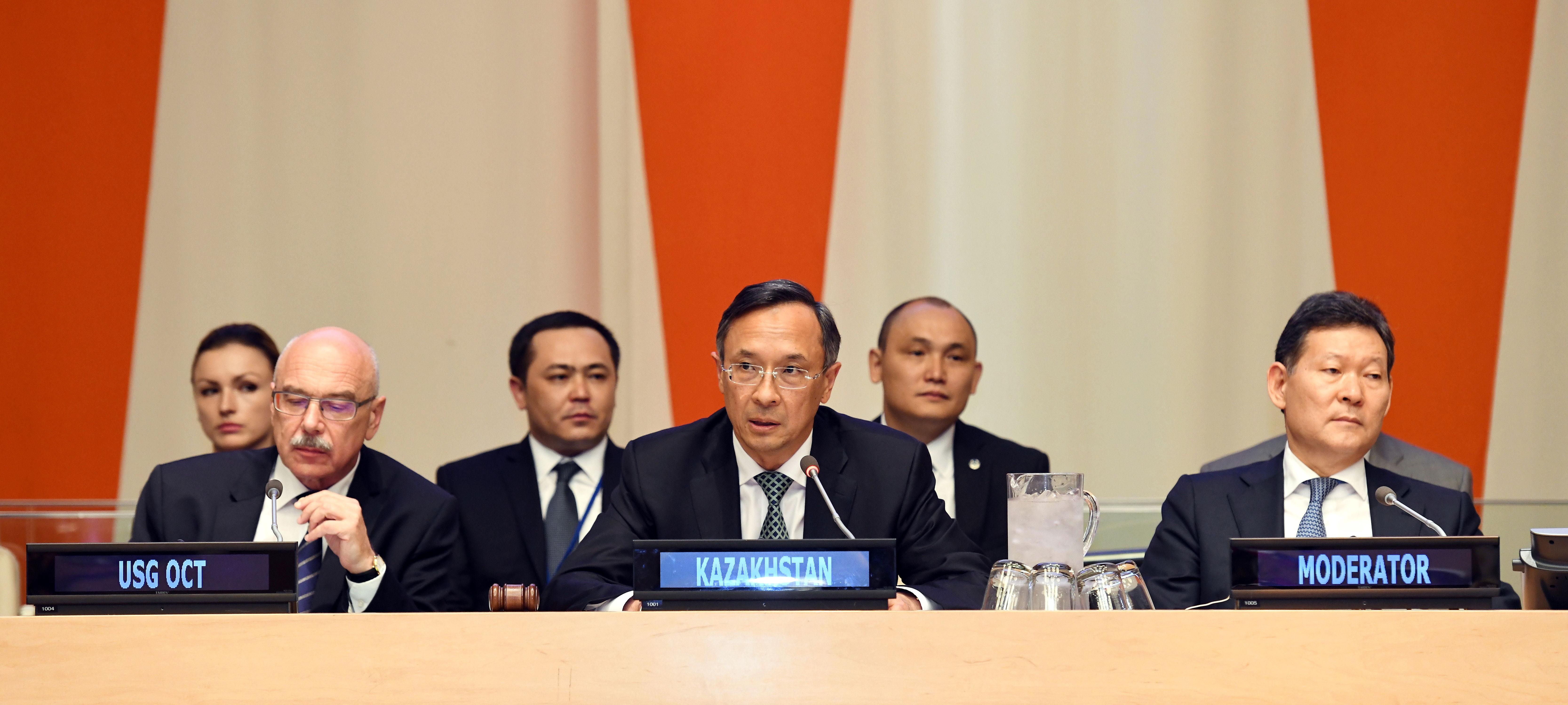 Более 70 стран мира поддержали казахстанский кодекс по достижению мира, свободного от терроризма